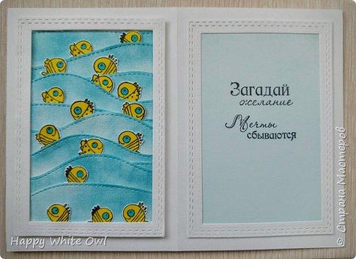 Здравствуйте, дорогие друзья! Сегодня доделала открытку с Басиком, мечтающем о море золотых рыбок. Надеюсь, что пузырь получился нормальным и сразу понятно, что это мысль Басика.  Аквариум, глазки рыбок и Басика покрыты глосси акцентом. фото 2