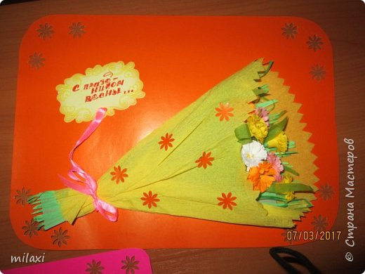Все открыточки для воспитателей и няни готовы!!!В этом году решили немного скромненько поздравить воспитателей с 8 марта(лимит денег за год был исчерпан),вот и подарили от родителей по букету цветов и по вот такой вот открыточке,которые сделала я сама(я состою в родительском комитете).Вот как то так. фото 3