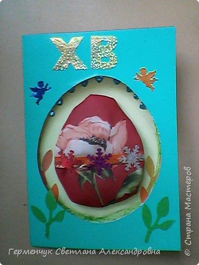 """Вот такие  открытки  ребята 4 """"В"""" класса  смастерили на уроке трудового обучения к Светлому празднику Пасхе!  фото 47"""
