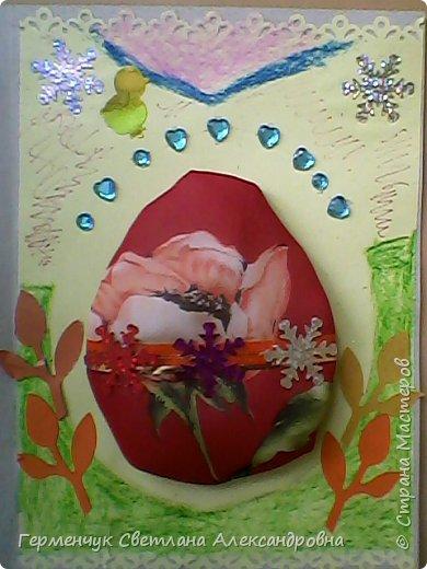 """Вот такие  открытки  ребята 4 """"В"""" класса  смастерили на уроке трудового обучения к Светлому празднику Пасхе!  фото 48"""