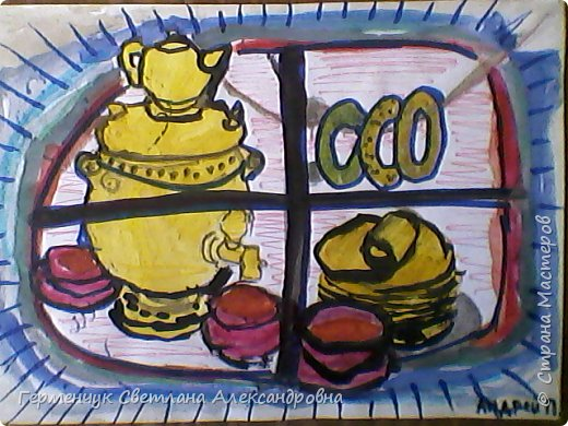 Наши рисунки- раскраски к Масленице(взяли из Интернета). фото 15
