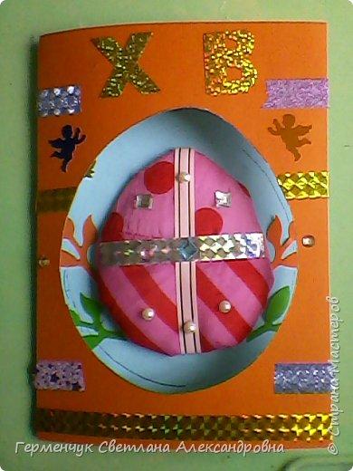 """Вот такие  открытки  ребята 4 """"В"""" класса  смастерили на уроке трудового обучения к Светлому празднику Пасхе!  фото 43"""