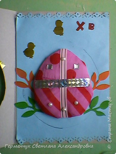 """Вот такие  открытки  ребята 4 """"В"""" класса  смастерили на уроке трудового обучения к Светлому празднику Пасхе!  фото 44"""