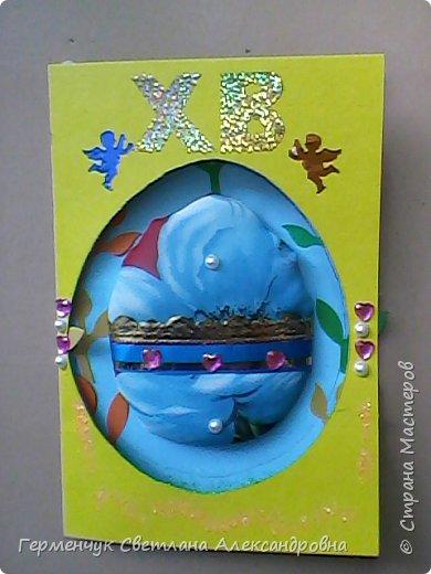 """Вот такие  открытки  ребята 4 """"В"""" класса  смастерили на уроке трудового обучения к Светлому празднику Пасхе!  фото 7"""