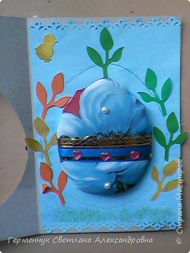 """Вот такие  открытки  ребята 4 """"В"""" класса  смастерили на уроке трудового обучения к Светлому празднику Пасхе!  фото 8"""
