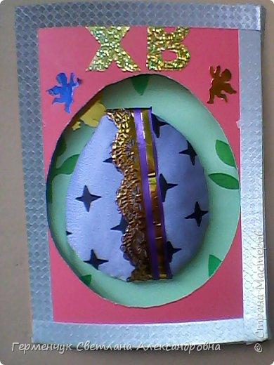 """Вот такие  открытки  ребята 4 """"В"""" класса  смастерили на уроке трудового обучения к Светлому празднику Пасхе!  фото 11"""
