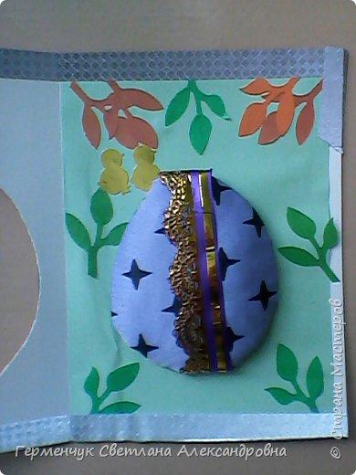 """Вот такие  открытки  ребята 4 """"В"""" класса  смастерили на уроке трудового обучения к Светлому празднику Пасхе!  фото 12"""