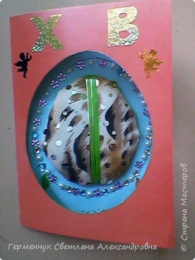 """Вот такие  открытки  ребята 4 """"В"""" класса  смастерили на уроке трудового обучения к Светлому празднику Пасхе!  фото 13"""