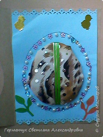 """Вот такие  открытки  ребята 4 """"В"""" класса  смастерили на уроке трудового обучения к Светлому празднику Пасхе!  фото 14"""