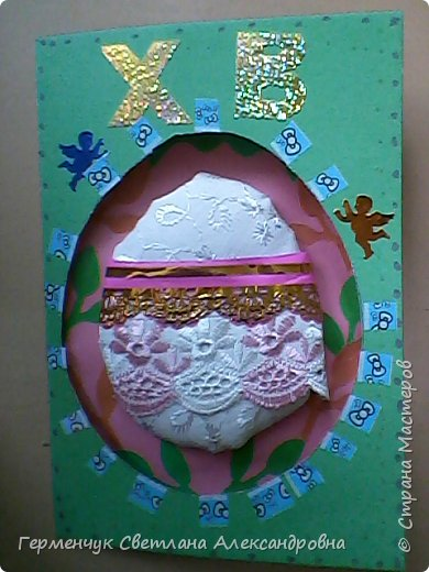 """Вот такие  открытки  ребята 4 """"В"""" класса  смастерили на уроке трудового обучения к Светлому празднику Пасхе!  фото 17"""