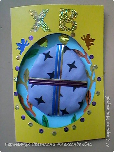 """Вот такие  открытки  ребята 4 """"В"""" класса  смастерили на уроке трудового обучения к Светлому празднику Пасхе!  фото 19"""