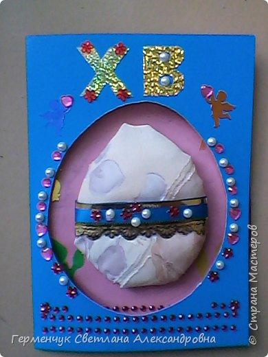 """Вот такие  открытки  ребята 4 """"В"""" класса  смастерили на уроке трудового обучения к Светлому празднику Пасхе!  фото 21"""