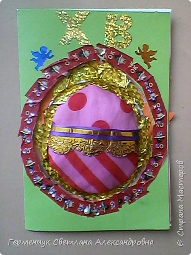 """Вот такие  открытки  ребята 4 """"В"""" класса  смастерили на уроке трудового обучения к Светлому празднику Пасхе!  фото 23"""