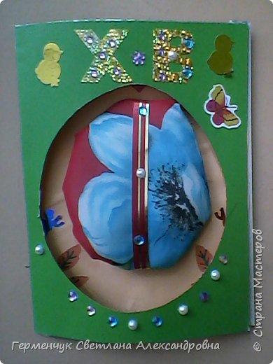"""Вот такие  открытки  ребята 4 """"В"""" класса  смастерили на уроке трудового обучения к Светлому празднику Пасхе!  фото 25"""