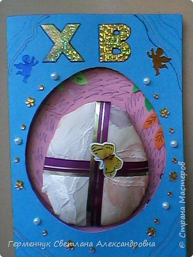 """Вот такие  открытки  ребята 4 """"В"""" класса  смастерили на уроке трудового обучения к Светлому празднику Пасхе!  фото 27"""