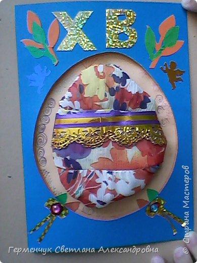 """Вот такие  открытки  ребята 4 """"В"""" класса  смастерили на уроке трудового обучения к Светлому празднику Пасхе!  фото 31"""