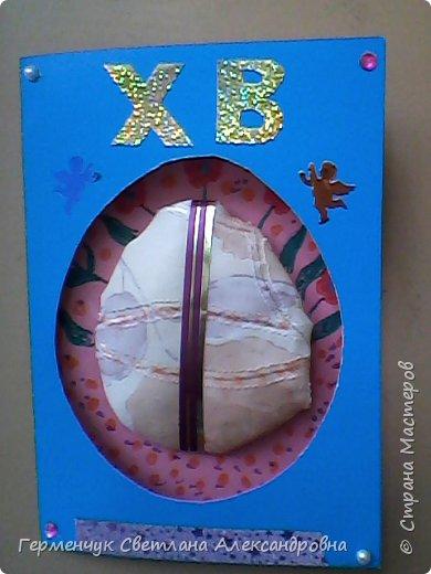 """Вот такие  открытки  ребята 4 """"В"""" класса  смастерили на уроке трудового обучения к Светлому празднику Пасхе!  фото 33"""