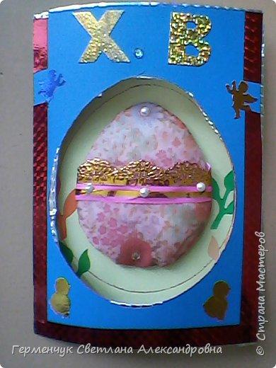 """Вот такие  открытки  ребята 4 """"В"""" класса  смастерили на уроке трудового обучения к Светлому празднику Пасхе!  фото 35"""