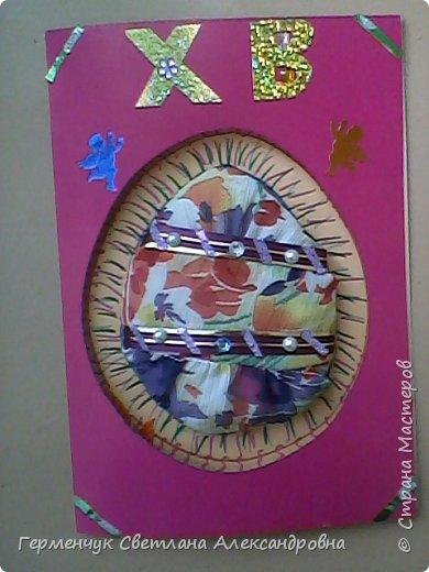 """Вот такие  открытки  ребята 4 """"В"""" класса  смастерили на уроке трудового обучения к Светлому празднику Пасхе!  фото 37"""