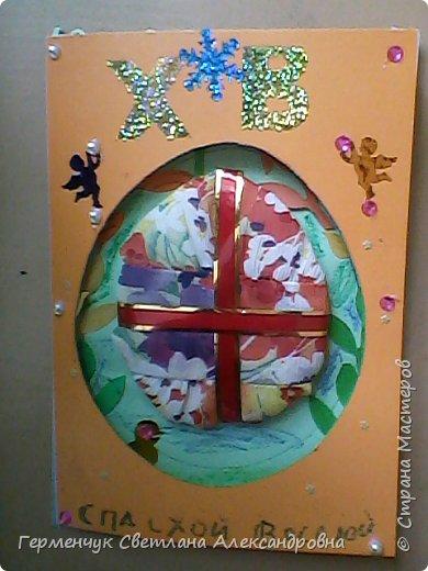 """Вот такие  открытки  ребята 4 """"В"""" класса  смастерили на уроке трудового обучения к Светлому празднику Пасхе!  фото 41"""