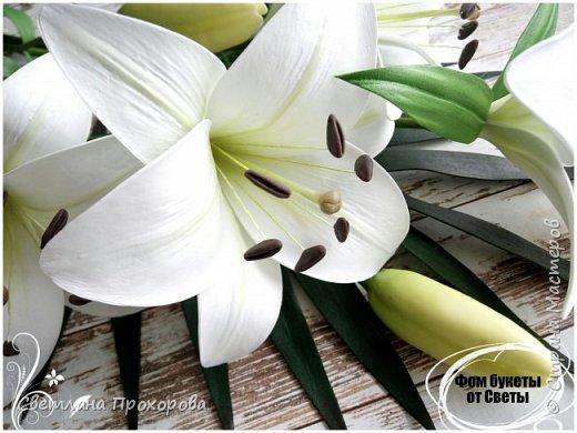 Лилии из шелкого фоамирана фото 3