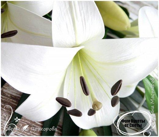 Лилии из шелкого фоамирана фото 4
