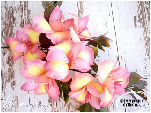 Цветы альстромерии фото 5