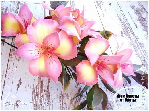 Цветы альстромерии фото 4