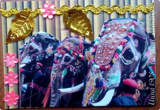 """Доброго времени суток, уважаемые мастерицы! Предлагаю вниманию участников Совместника-3 """"Вкусная география"""" http://stranamasterov.ru/node/1087039?c=favorite серию АТС «Слоны». В Индии слон считается священным животным, олицетворяя мудрость, благоразумие и силу. Именно поэтому слон – символ Индии. Слоны участвуют в свадебных церемониях и других торжествах. фото 2"""