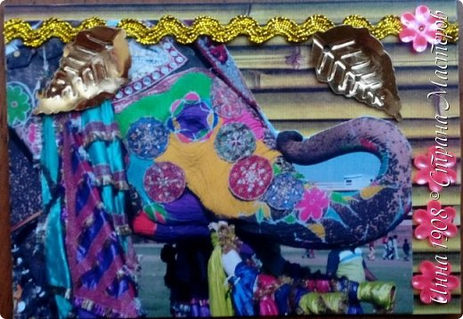 """Доброго времени суток, уважаемые мастерицы! Предлагаю вниманию участников Совместника-3 """"Вкусная география"""" https://stranamasterov.ru/node/1087039?c=favorite серию АТС «Слоны». В Индии слон считается священным животным, олицетворяя мудрость, благоразумие и силу. Именно поэтому слон – символ Индии. Слоны участвуют в свадебных церемониях и других торжествах. фото 9"""
