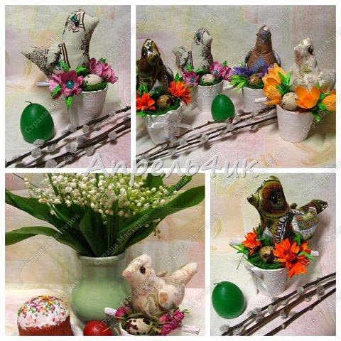 Каждый год к нам приходит большой и светлый праздник Пасхи.  Пасхальные украшения радуют нас, дарят тепло и уют дому. фото 2