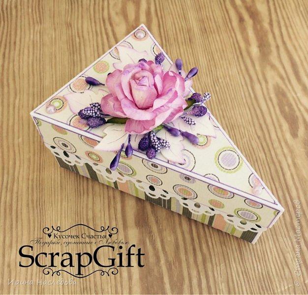 """""""Кусочек торта"""", коробочка для денежного подарка, размер 6*12 см. фото 2"""
