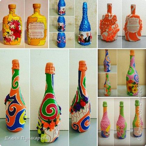 Цветные бутылочки.  фото 1
