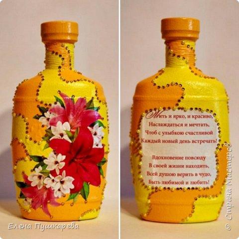 Цветные бутылочки.  фото 2