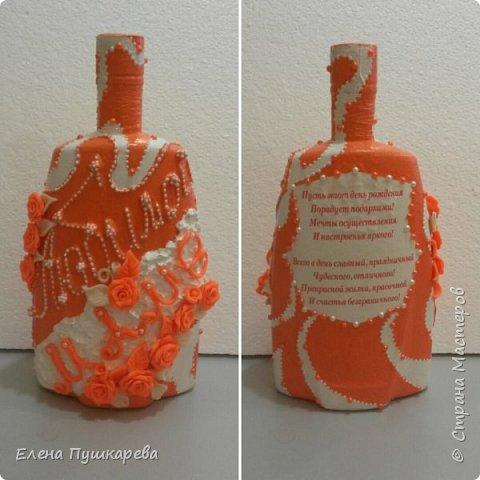 Цветные бутылочки.  фото 3