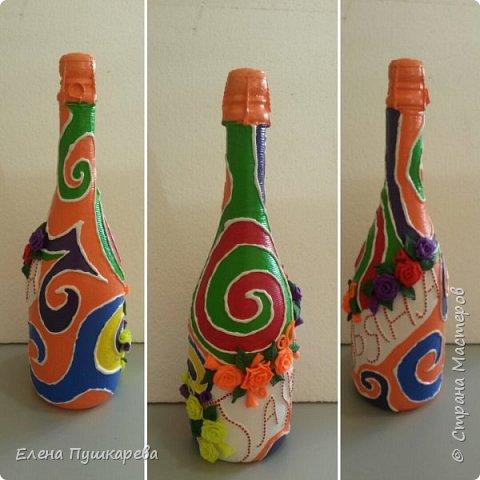 Цветные бутылочки.  фото 4