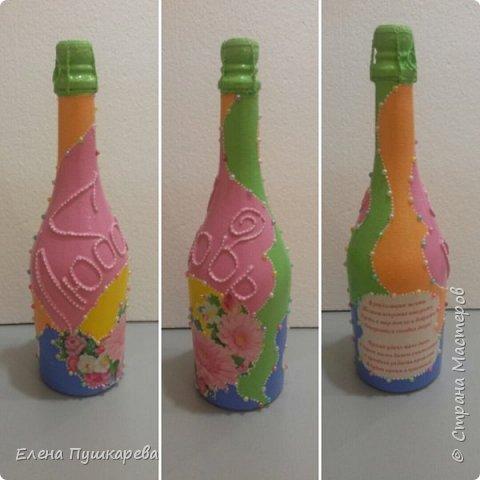 Цветные бутылочки.  фото 5