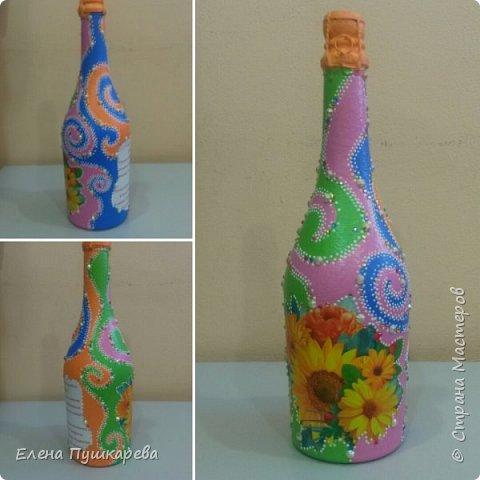 Цветные бутылочки.  фото 6