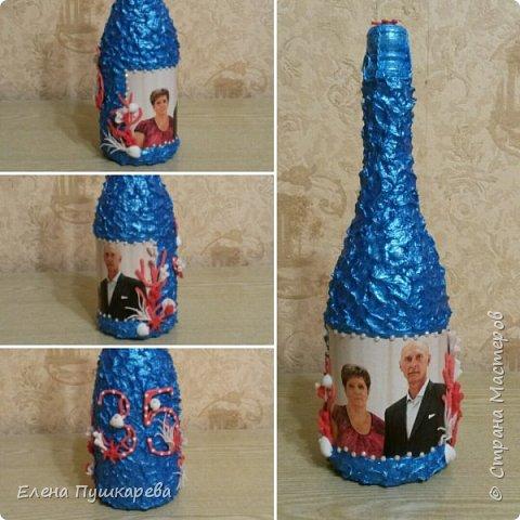 Цветные бутылочки.  фото 7