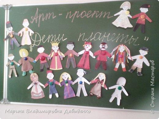 """Ребята 2 класса для Арт-проекта """"Дети планеты"""" подготовили вот такие фигурки: фото 1"""