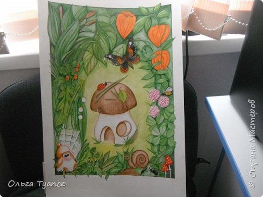 Рисунок в детский сад. фото 2