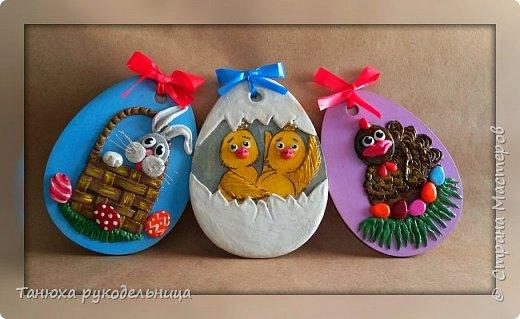 Вот и заключительная партия яиц. фото 1