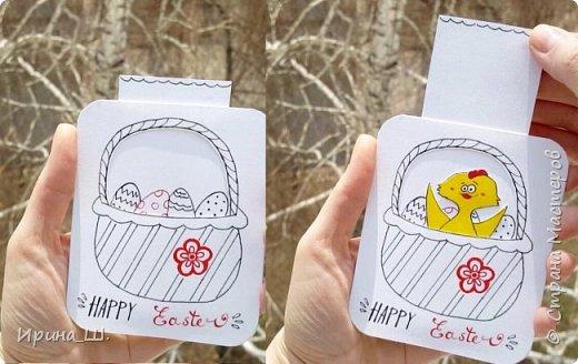 Открытка с сюрпризом или как сделать открытку-слайдер своими руками.