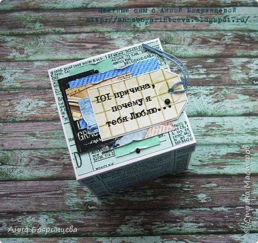 Всем привет!!!! А сегодня коробочка с записками для парня. и новые доски для фотофона))))) много не пишу, побегу творить))))) фото 1
