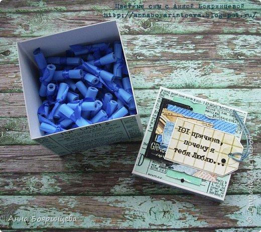 Всем привет!!!! А сегодня коробочка с записками для парня. и новые доски для фотофона))))) много не пишу, побегу творить))))) фото 2
