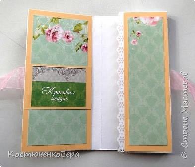 Сделала две весенние шоколадницы. Использовала вязанный цветок, очень хотелось именно с ним сделать композицию. фото 2