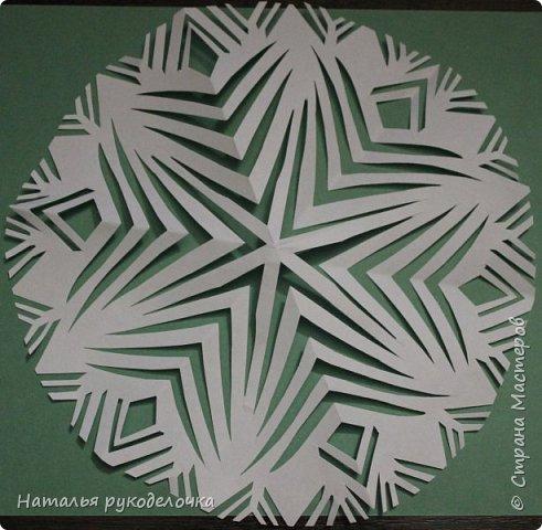 Добрый день, Страна Мастеров!  Зимой к Новому году делала вместе с детьми снежинки, которые потом украсили наш потолок.  Фотографии сделала со схемками, может быть кому-нибудь пригодится.  Снежинка №1 фото 13