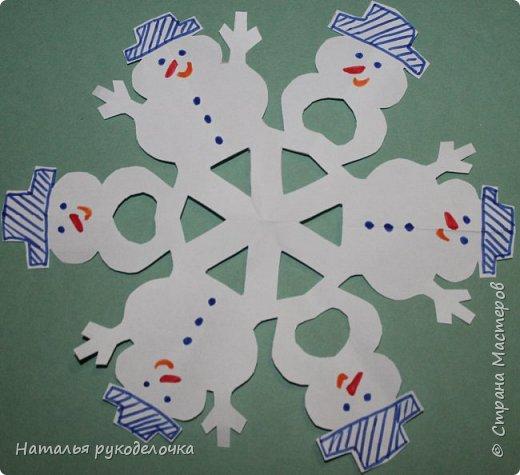 Добрый день, Страна Мастеров!  Зимой к Новому году делала вместе с детьми снежинки, которые потом украсили наш потолок.  Фотографии сделала со схемками, может быть кому-нибудь пригодится.  Снежинка №1 фото 19