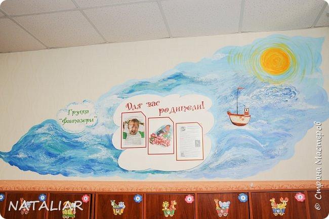 Роспись стен в детском саду акриловыми красками. фото 1