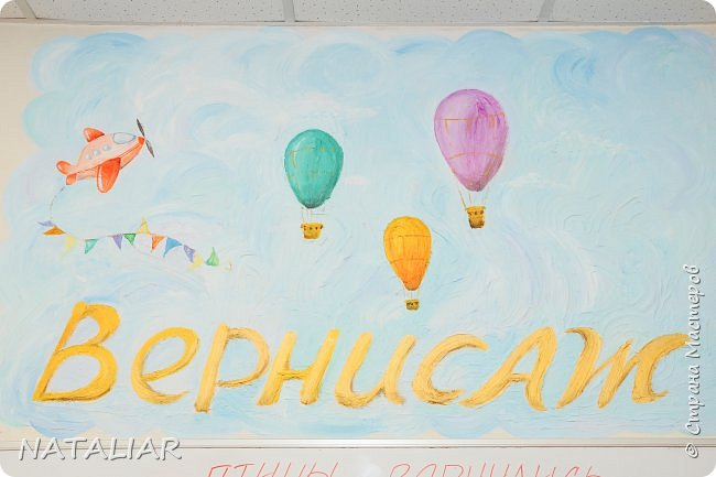 Роспись стен в детском саду акриловыми красками. фото 3